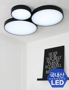 LED 왓츠원형 거실등 135W