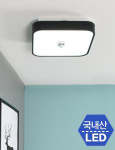 LED 노키 직부/센서등 20W