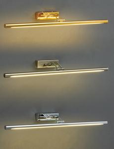 LED 그림 벽등 20W(G형)