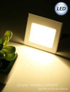 LED 베른 계단매입등 1W