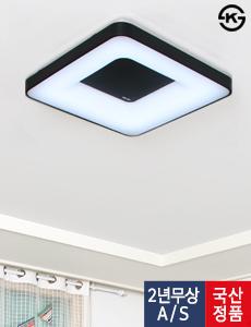 LED 빈센트 방등 55W