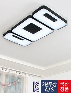 LED 빈센트 거실 110W (소)